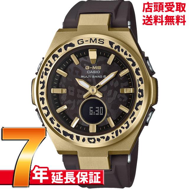 [7年延長保証] カシオ CASIO 腕時計 BABY-G ベビージー MSG-W200WLP-5AJR [4549526246166-MSG-W200WLP-5AJR]
