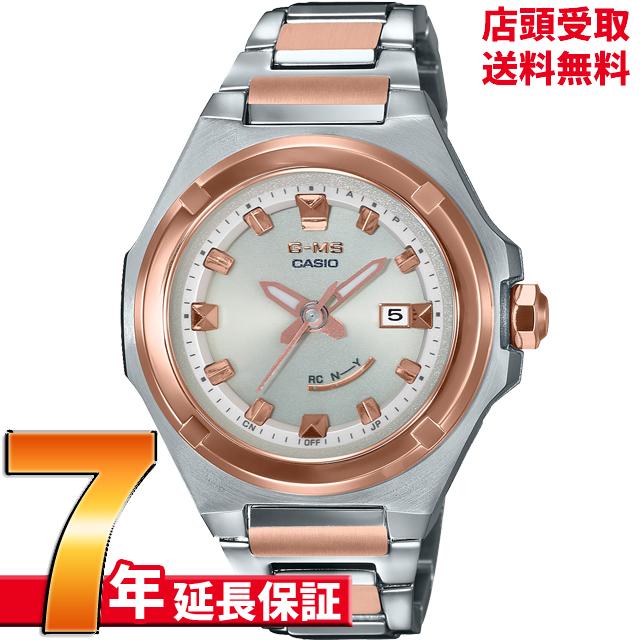 【ポイント最大44倍お買い物マラソンン最大2000円OFFクーポン16日(土)01:59迄】[7年延長保証] カシオ CASIO 腕時計 BABY-G ベビージー MSG-W300SG-4AJF [4549526253355-MSG-W300SG-4AJF]