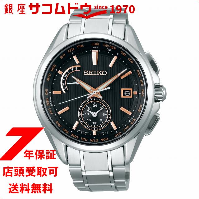 【店頭受取対応商品】【ノベルティ付き】[セイコー]SEIKO ブライツ BRIGHTZ 電波 ソーラー 電波時計 腕時計 メンズ SAGA291