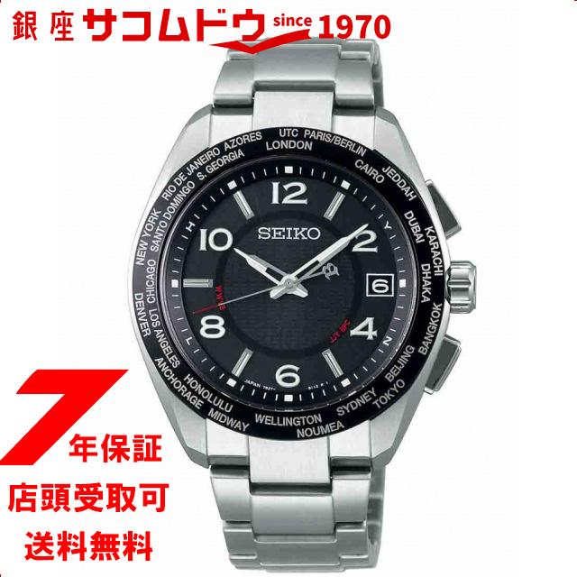 【店頭受取対応商品】【ノベルティ付き】セイコー SEIKO ブライツ 20周年記念限定モデルソーラー電波  メンズ SAGZ107 腕時計