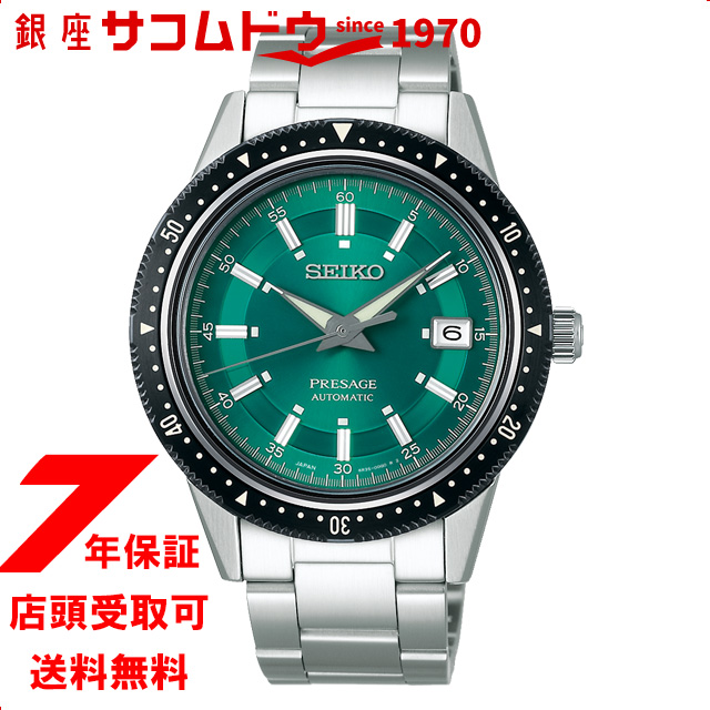 【店頭受取対応商品】【ノベルティ付き】SEIKO セイコー プレザージュ Prestige Line 2020 Limited Edition SARX071 メンズ 腕時計 PRESAGE