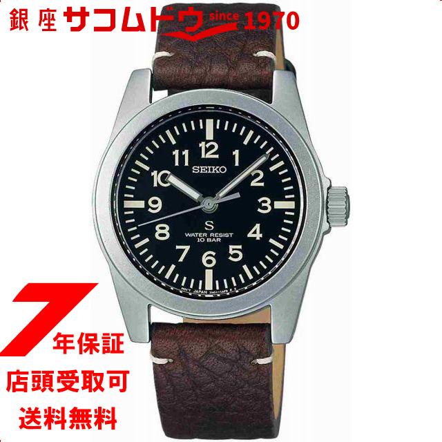 SEIKO SELECTION ナノ・ユニバース nano universe SCXP171 レディース 腕時計