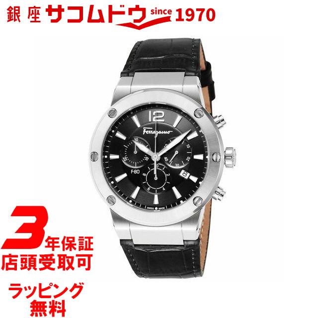 [サルヴァトーレフェラガモ] 腕時計 F-80 SFEX00219 メンズ 並行輸入品 ブラック