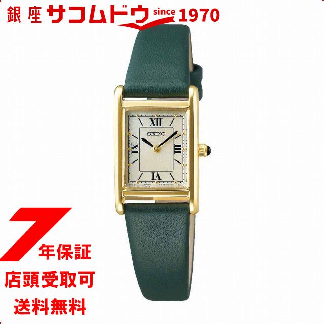 【ポイント最大44倍お買い物マラソンン最大2000円OFFクーポン16日(土)01:59迄】SEIKO SELECTION ナノ・ユニバース nano universe STPR066 レディース 腕時計