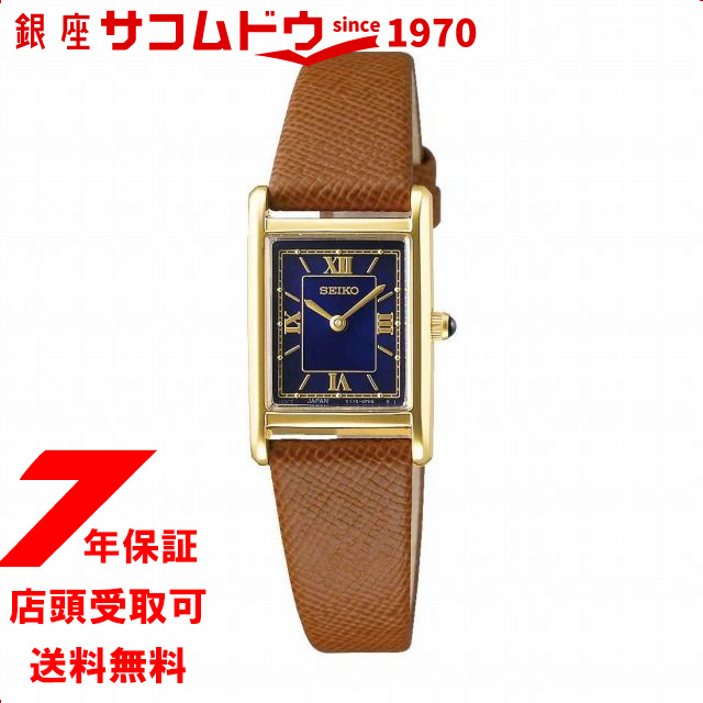 【ポイント最大44倍お買い物マラソンン最大2000円OFFクーポン16日(土)01:59迄】SEIKO SELECTION ナノ・ユニバース nano universe STPR068 レディース 腕時計