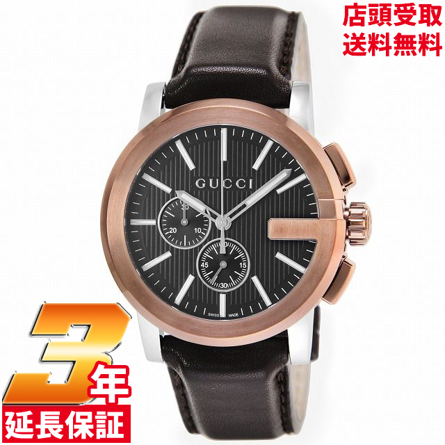 【店頭受取対応商品】[3年保証][グッチ]GUCCI 腕時計 Gクロノ ブラック文字盤 YA101202 メンズ [並行輸入品]