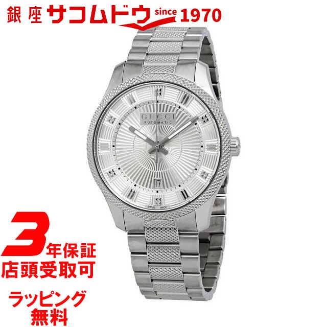 GUCCI グッチ メンズ YA126339 腕時計 並行輸入品
