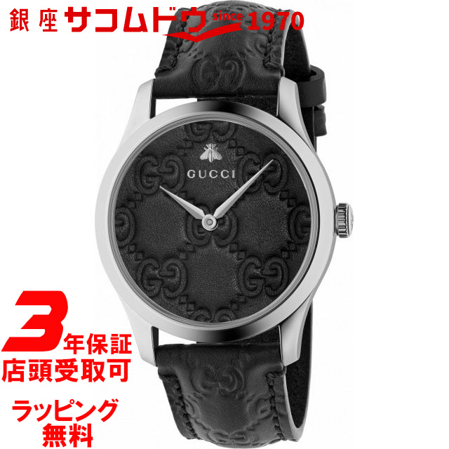 グッチ 時計 GUCCI YA1264031 GーTIMELESS Gータイムレス 38MM メンズ腕時計