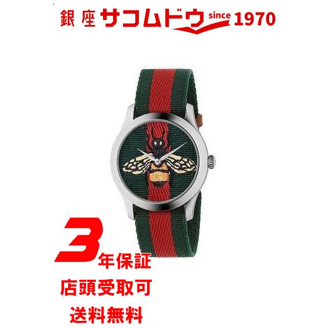 【最大2000円オフクーポン&お買い物マラソン最大44倍16日(木) 01:59迄】GUCCIグッチ G-Timeless ウォッチ 38cm グリーン YA1264060A 腕時計