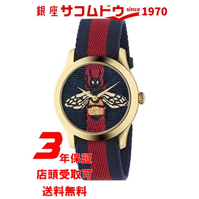 【ポイント最大44倍お買い物マラソンン最大2000円OFFクーポン16日(土)01:59迄】GUCCIグッチ G-Timeless ウォッチ 38cm ブルー YA1264061 腕時計