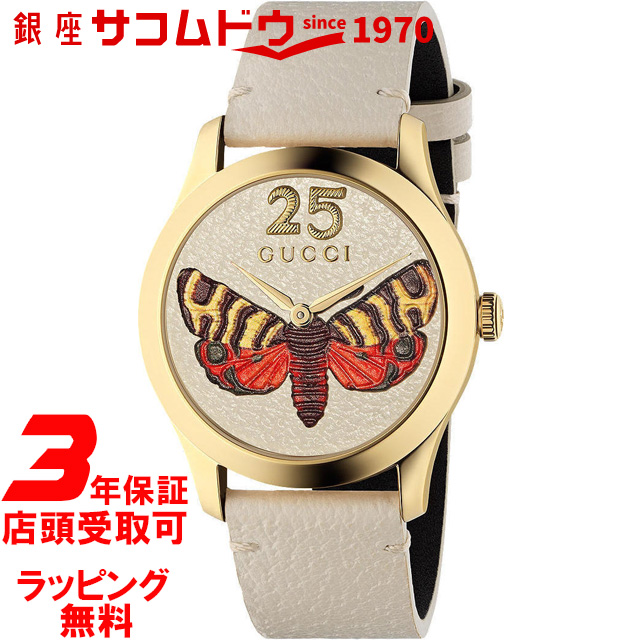 【ポイント最大44倍お買い物マラソンン最大2000円OFFクーポン16日(土)01:59迄】グッチ 時計 GUCCI YA1264062 GーTIMELESS Gータイムレス 38MM レディース/メンズ 腕時計