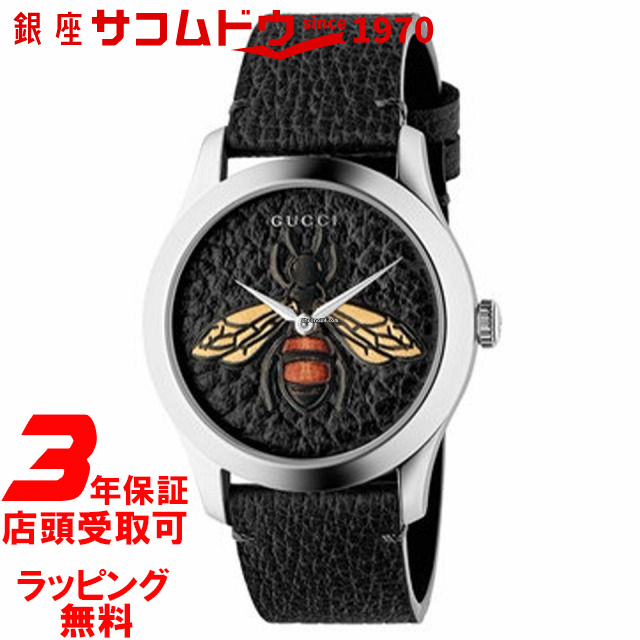 グッチ 時計 GUCCI YA1264067 GーTIMELESS Gータイムレス 38MM レディース/メンズ 腕時計