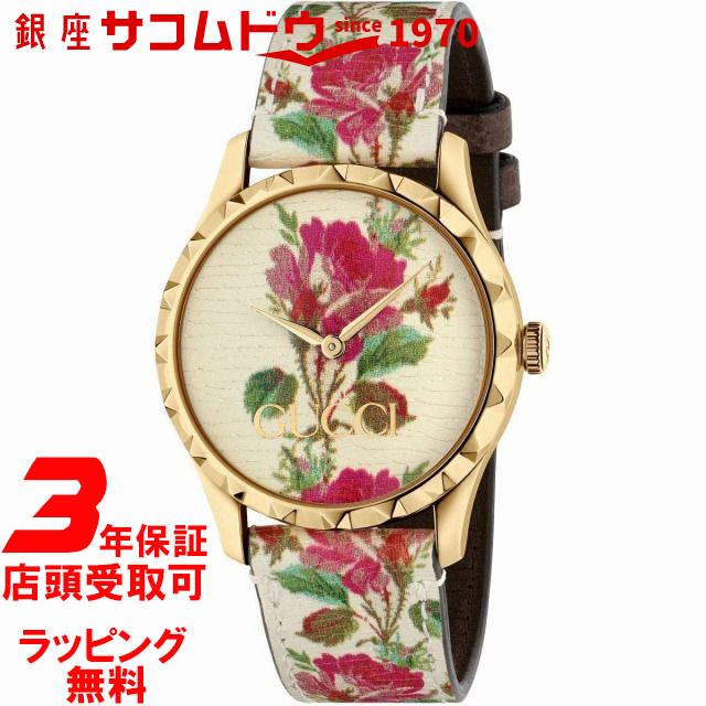 グッチ 時計 GUCCI YA1264084 GーTIMELESS Gータイムレス 38MM レディース腕時計ウォッチ