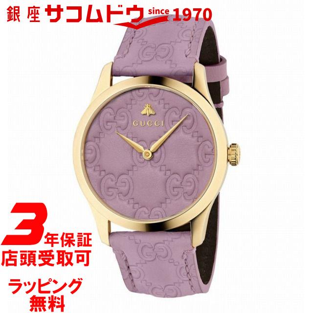 グッチ 時計 GUCCI YA1264098 GーTIMELESS Gータイムレス 38MM レディース腕時計ウォッチ