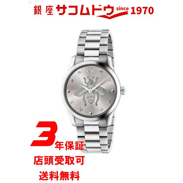 【ポイント最大44倍お買い物マラソンン最大2000円OFFクーポン16日(土)01:59迄】GUCCIグッチ G-Timeless ウォッチ 38mm YA1264126 レディース 腕時計