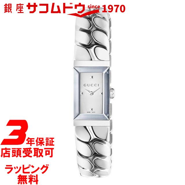 グッチ 時計 GUCCI YA147501 GーFRAME Gフレーム スモール レディース腕時計ウォッチ [並行輸入品]