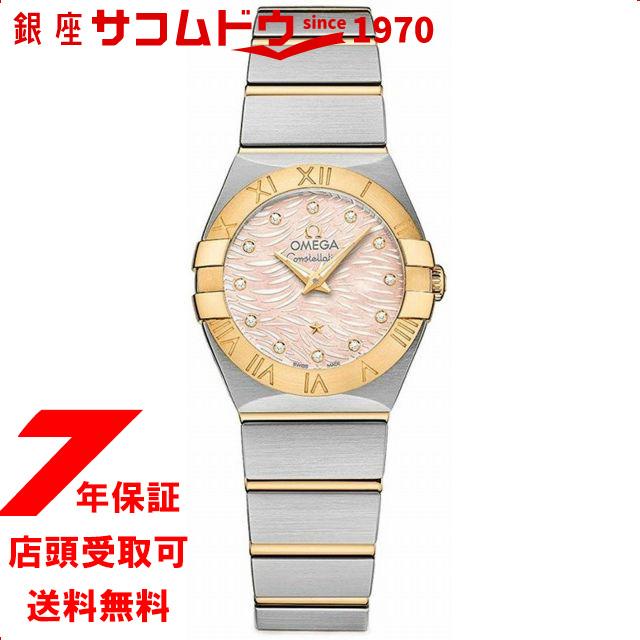 OMEGA オメガ コンステレーション ブラッシュ 24MM レディース 123.20.24.60.57.004 OMEGA 腕時計