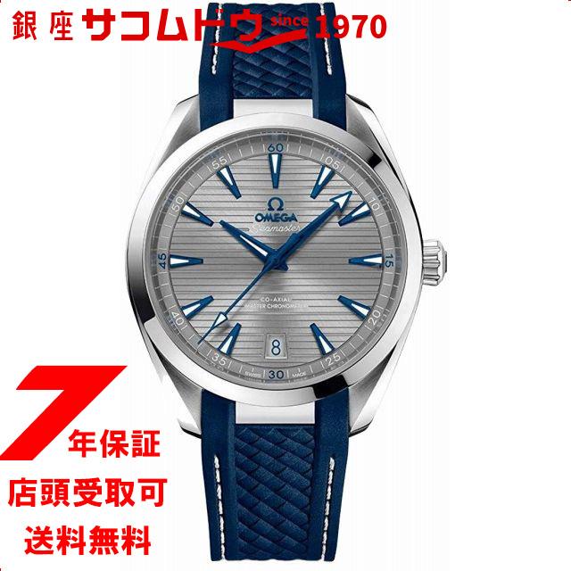 【最大2000円OFFクーポンポイント最大44倍お買い物マラソンン9日(日)01:59迄】[オメガ] 腕時計 シーマスター 220.12.41.21.06.001 メンズ 並行輸入品 ブルー