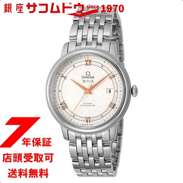オメガ デビル プレステージ 腕時計 メンズ OMEGA 424.10.40.20.02.004[並行輸入品]