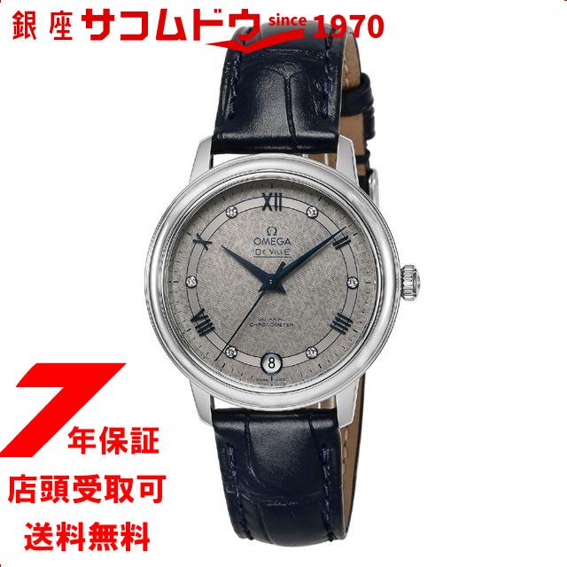 オメガ OMEGA 424.13.33.20.56.002 腕時計 デ・ヴィル プレステージ グレー 並行輸入品 メンズ