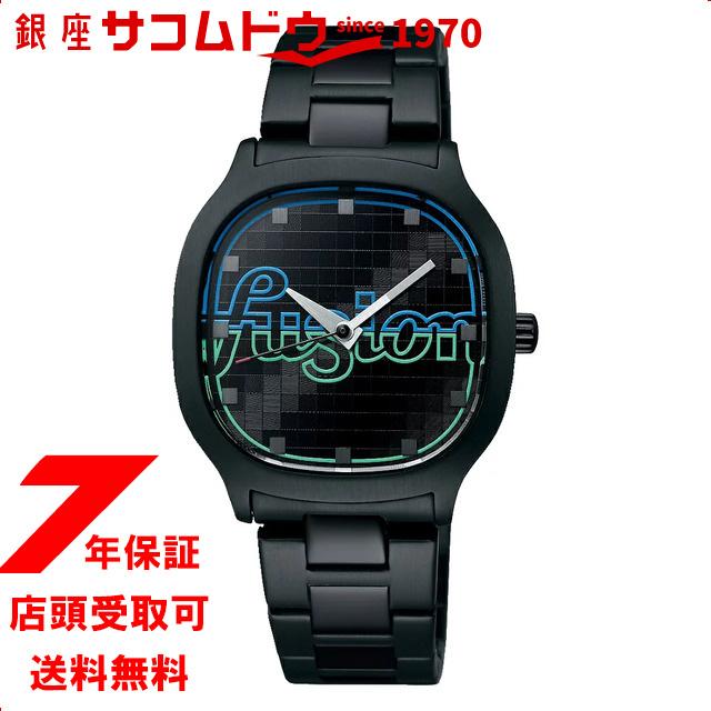 [2020年6月19日発売]セイコー アルバ AFSK406 フュージョン SEIKO ALBA fusion 80's Disco クォーツ ユニセックス 腕時計