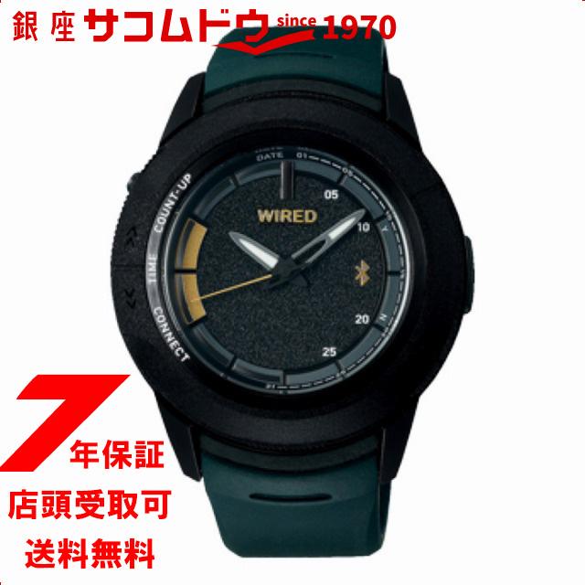 [2020年7月10日発売予定]ワイアード WIRED AGAB701 腕時計 池田大亮選手コラボ メンズ