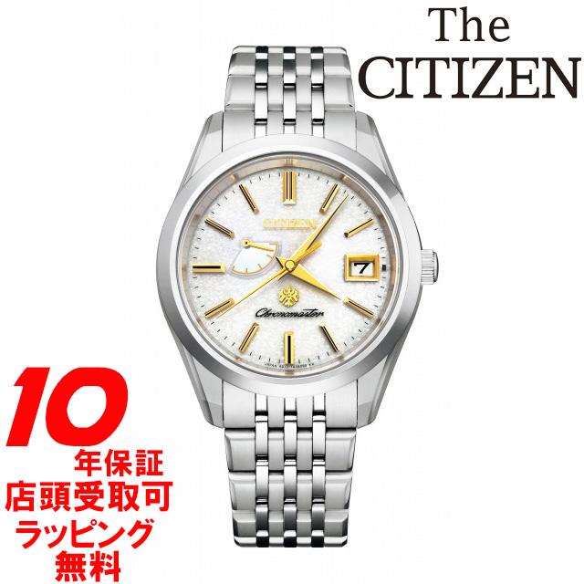 [2020年6月10日発売]【店頭受取対応商品】【ノベルティ付き】THE CITIZEN ザ・シチズン 高精度エコ・ドライブ 和紙文字板 AQ1060-56W 腕時計 メンズ