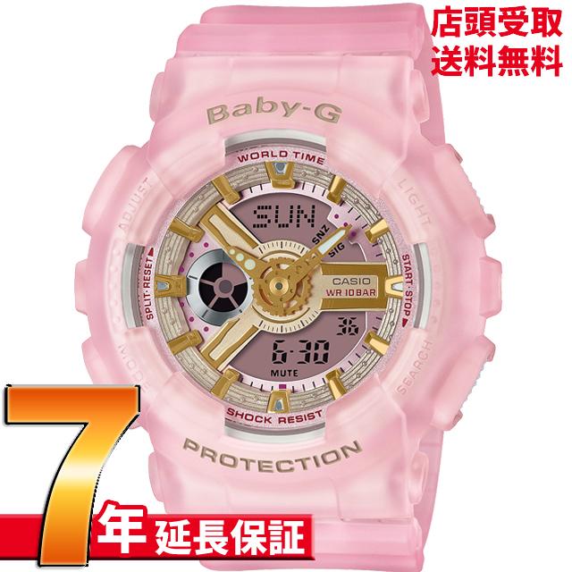 [7年延長保証] カシオ CASIO 腕時計 BABY-G ベビージー BA-110SC-4AJF [4549526270932-BA-110SC-4AJF]
