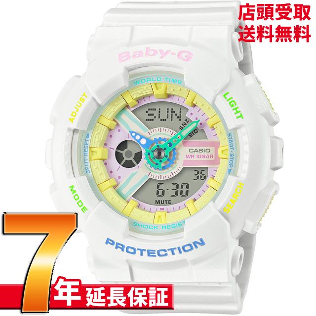 BABY-G ベイビーG BA-110TM-7AJF 腕時計 CASIO カシオ ベイビージー レディース [4549526272554-BA-110TM-7AJF]