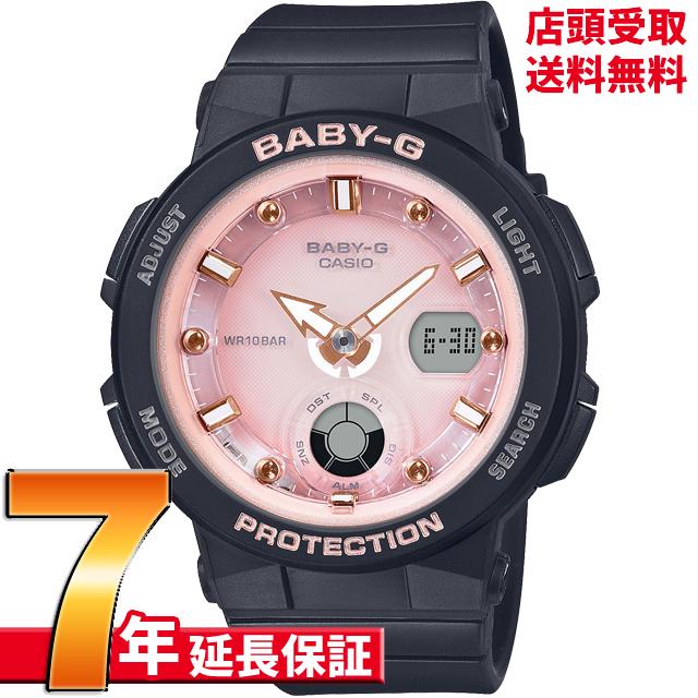 [7年延長保証] カシオ CASIO 腕時計 BABY-G ベビージー BGA-250-1A3JF [4549526268830-BGA-250-1A3JF]