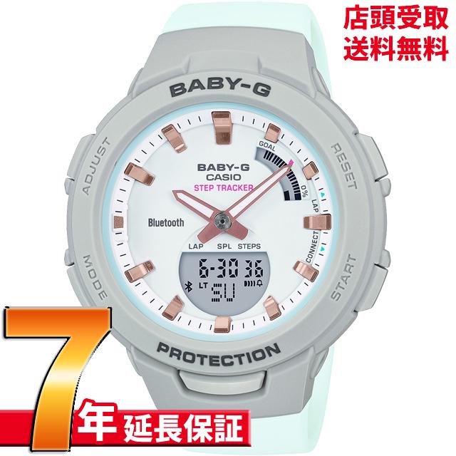 【最大2000円OFFクーポンポイント最大44倍お買い物マラソンン9日(日)01:59迄】BABY-G ベイビーG BSA-B100MC-8AJF 腕時計 CASIO カシオ ベイビージー レディース [4549526272653-BSA-B100MC-8AJF]