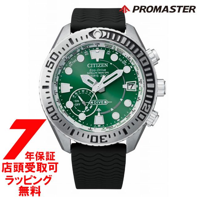 [2020年7月10日発売]【店頭受取対応商品】【ノベルティ付き】PROMASTER プロマスター CITIZEN シチズン CC5001-00W 腕時計 メンズ