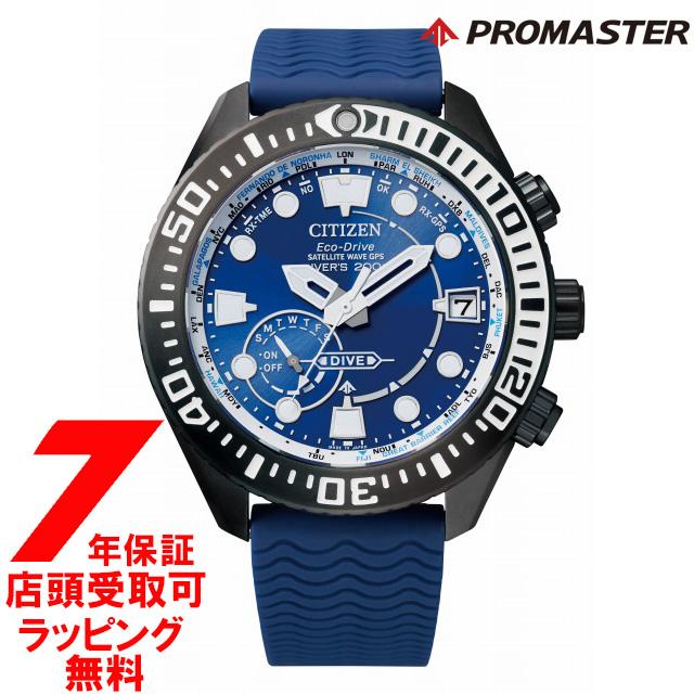[2020年7月10日発売]【店頭受取対応商品】【ノベルティ付き】PROMASTER プロマスター CITIZEN シチズン CC5006-06L  腕時計 メンズ