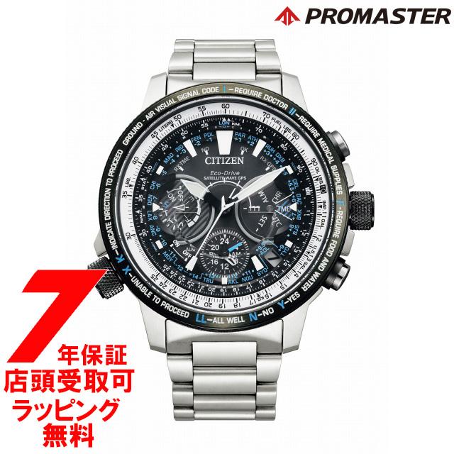 [2020年7月23日発売]シチズン CITIZEN CC7015-63E 腕時計 メンズ プロマスター PROMASTER F990 ブルーインパルス エディション