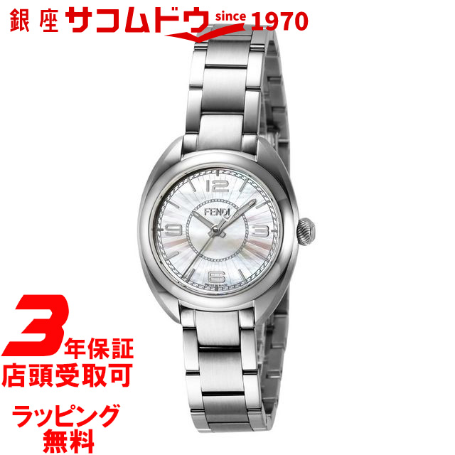 FENDI フェンディ 腕時計 レディース MOMENTO F218024500