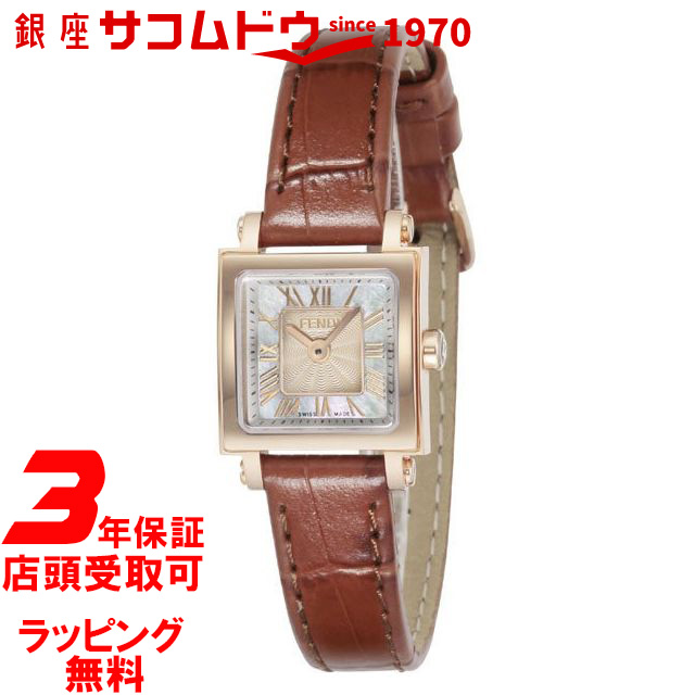【最大2000円OFFクーポンポイント最大44倍11日(日)01:59迄】フェンディ 時計 FENDI レディース 腕時計 Quadoro Mini F604524521