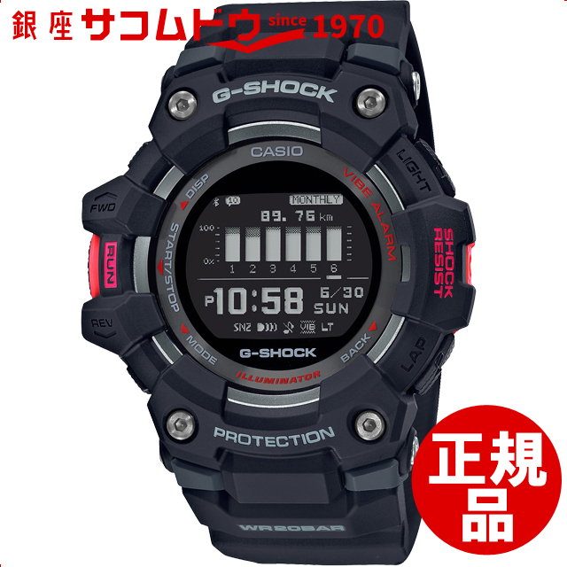 カシオ CASIO 腕時計 G-SHOCK ジーショック GBD-100-1JF [4549526268236-GBD-100-1JF]