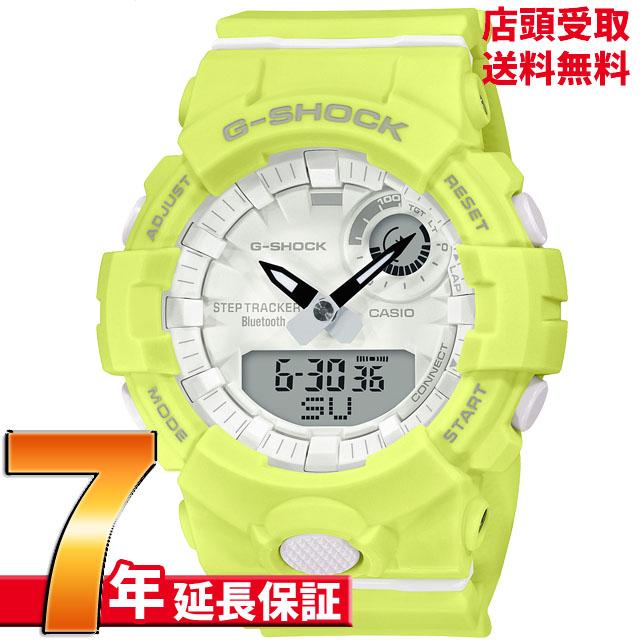 G-SHOCK Gショック GMA-B800-9AJR 腕時計 CASIO カシオ ジーショック メンズ [4549526246005-GMA-B800-9AJR]