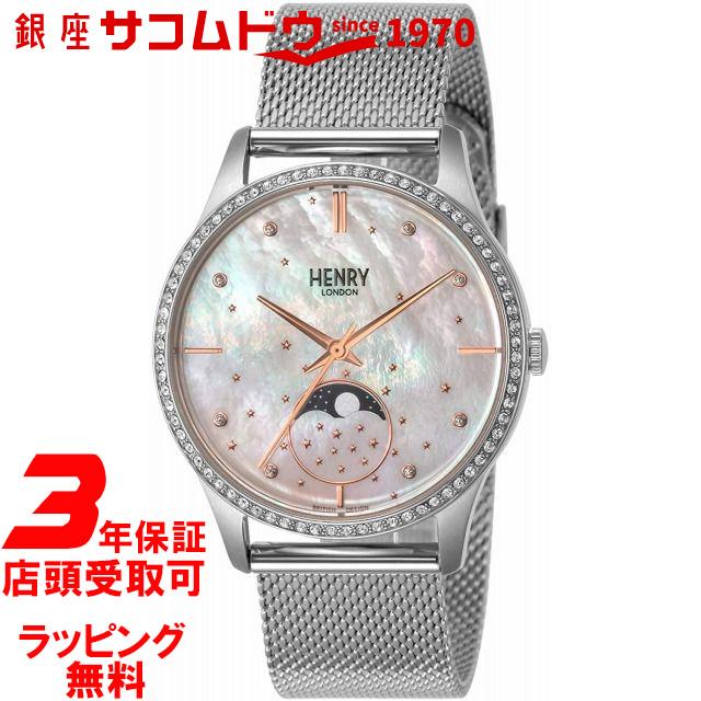[ヘンリーロンドン] HENRY LONDON 腕時計 Moonphase HL35-LM-0329 シルバー