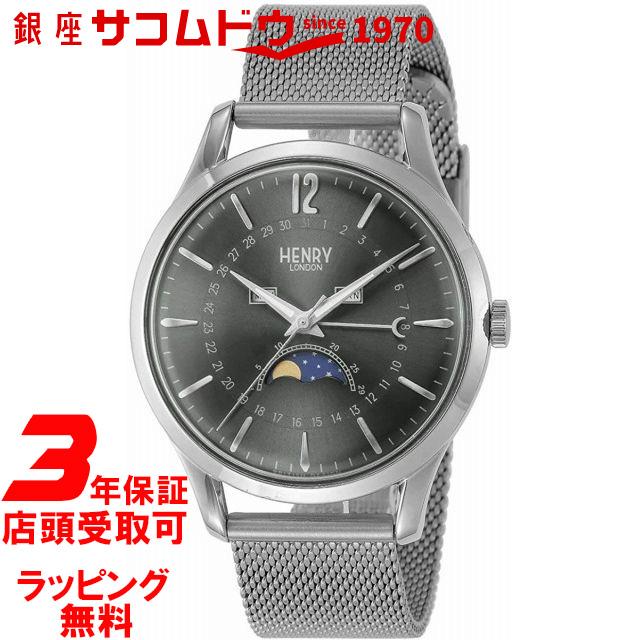 [ヘンリーロンドン]HENRY LONDON 腕時計 メンズ ベイズウォーター BAYSWATER HL39-LM-0209
