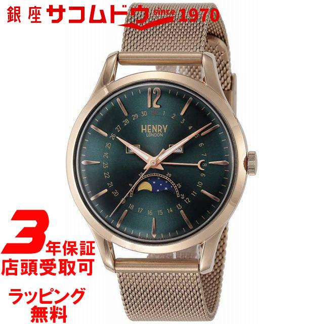 【ポイント最大44倍お買い物マラソンン最大2000円OFFクーポン16日(土)01:59迄】[ヘンリーロンドン]HENRY LONDON 日本限定モデル 腕時計 メンズ ストラトフォード STRATFORD HL39-LM-0210