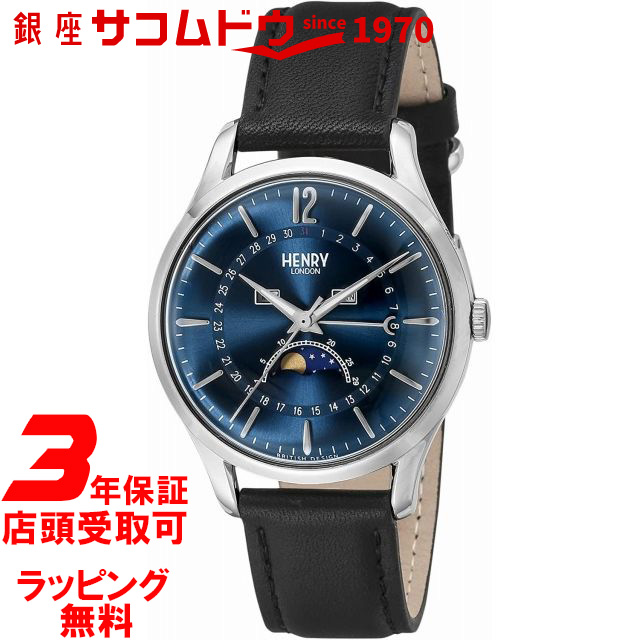 HENRY LONDON ヘンリーロンドン 腕時計 KNIGHTSBRIDGE ネイビー文字盤 HL39LS0071ブラック