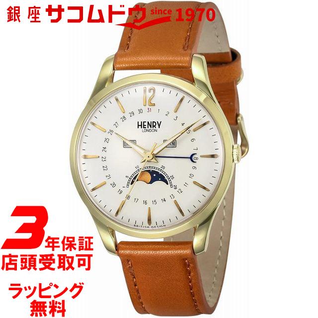 【ポイント最大44倍お買い物マラソンン最大2000円OFFクーポン16日(土)01:59迄】HENRY LONDON [ヘンリーロンドン] 腕時計 WESTMINSTER HL39LS0148 ブラウン