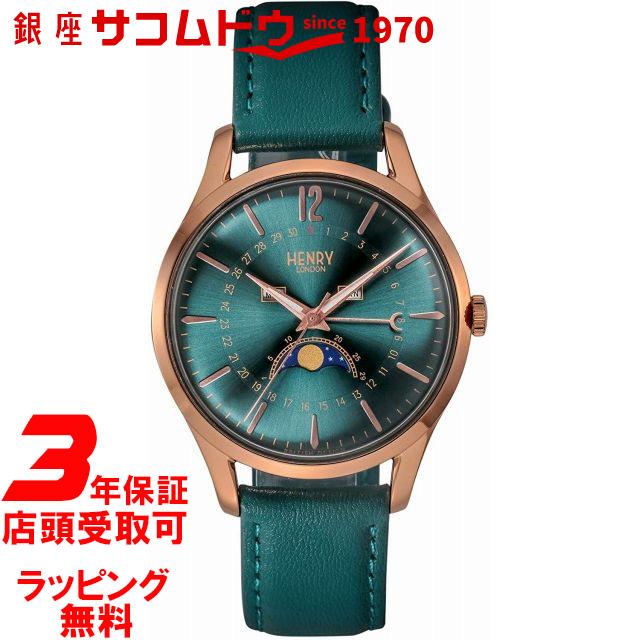 【ポイント最大44倍お買い物マラソンン最大2000円OFFクーポン16日(土)01:59迄】[ヘンリーロンドン]腕時計 レディース メンズ STRATFORD ストラトフォード 39MM HENRY LONDON HL39-LS-0380 グリーン