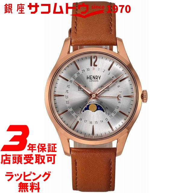 【ポイント最大44倍お買い物マラソンン最大2000円OFFクーポン16日(土)01:59迄】HENRY LONDON ヘンリーロンドン 腕時計 MARYLEBONE HL39-LS-0384 ブラウン