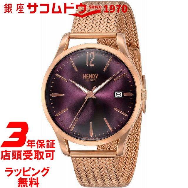 [ヘンリーロンドン] HENRY LONDON 腕時計 HAMPSTEAD パープル文字盤 HL39M0078 ピンクゴールド