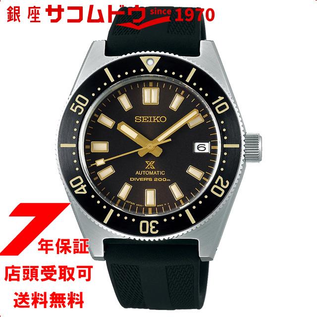 [2020年6月19日発売]セイコー SEIKO SBDC105 腕時計 メンズ プロスペックス PROSPEX ダイバースキューバ コアショップ限定モデル メカニカル