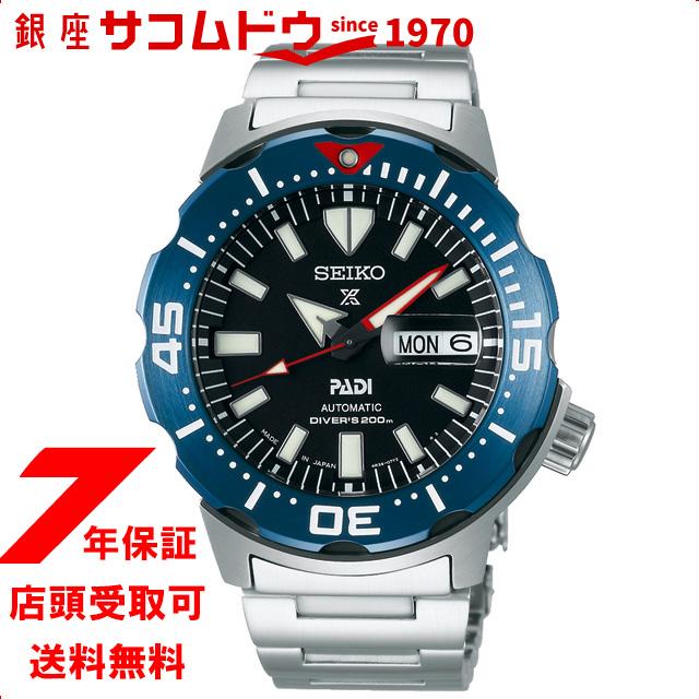 [2020年6月26日発売]セイコー プロスペックス SBDY057 PROSPEX 腕時計 メンズ SEIKO ダイバースキューバー PADIコラボレーションモデル