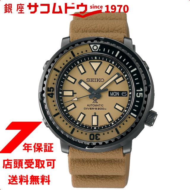 [2020年6月26日発売]セイコー プロスペックス SBDY059 PROSPEX 腕時計 メンズ SEIKO ダイバースキューバー メカニカル