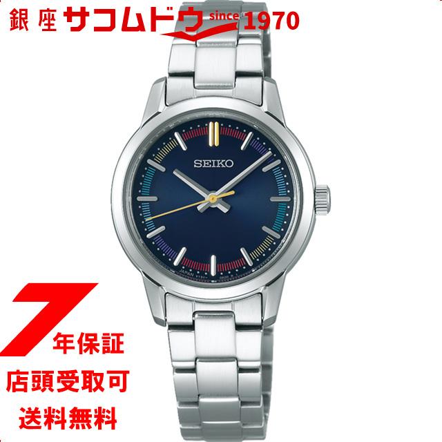 [2020年6月26日発売]セイコーセレクション STPX079 SEIKO SELECTION 腕時計 レディース 2020 サマー限定モデル